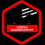 Urdu Biography Profile Picture